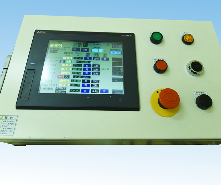操作盤・ライン制御盤 1 Operation Board Unit and Line Control Panel Unit 1