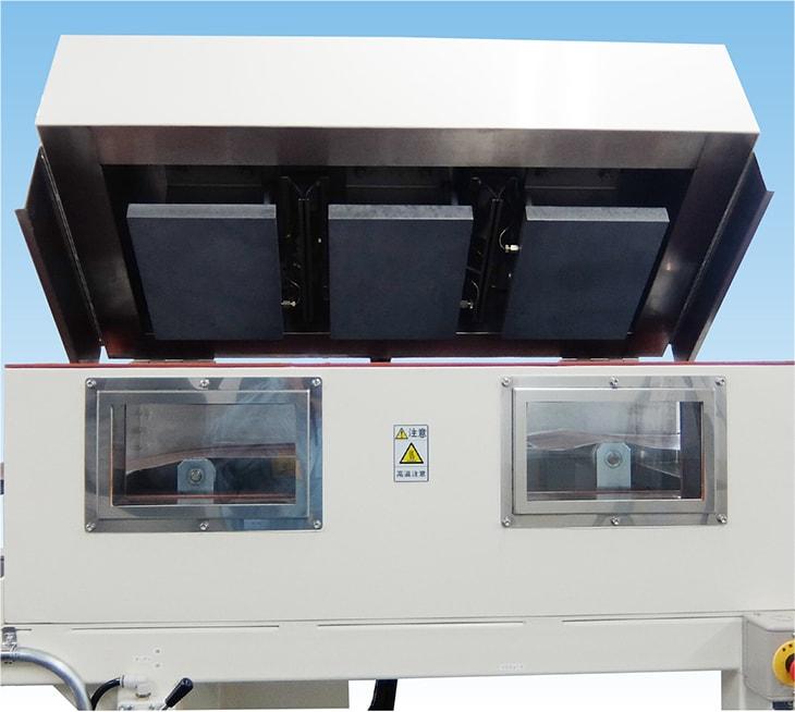 遠赤外線ハイブリッド式乾燥機